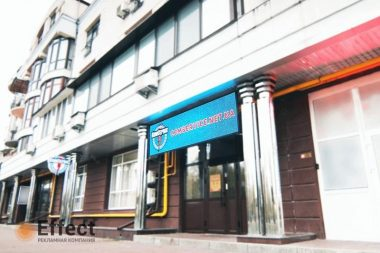 изготовление светодиодных экранов днепропетровск