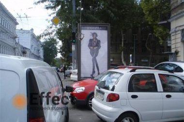 пилон реклама одесса
