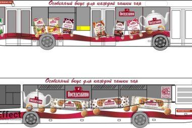реклама на борту автобуса одесса