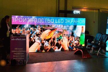 изготовление светодиодных экранов