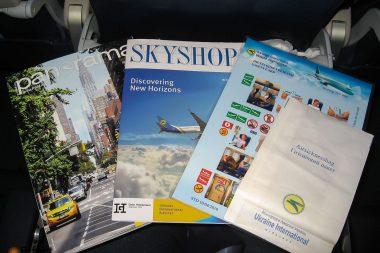 стоимость рекламы в журнале киев