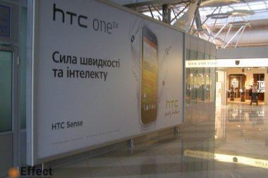 реклама в аэропорту Борисполь