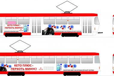 брендирование трамваев одесса