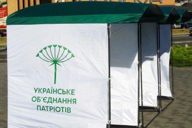 рекламные палатки одесса