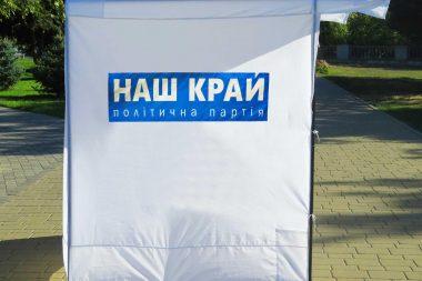 рекламные палатки киев