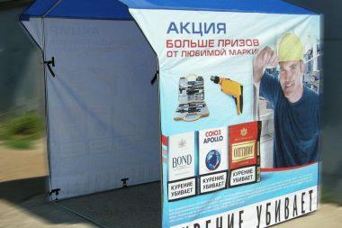 рекламные палатки днепропетровск