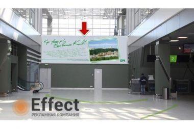 реклама в аэропорту Жуляны