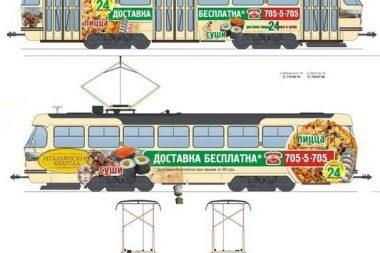 брендирование трамваев киев