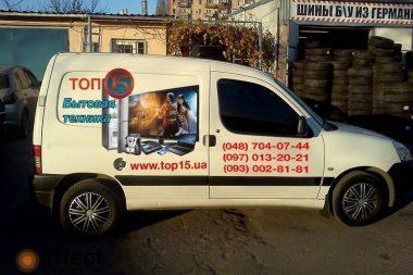 оклеивание автомобилей днепропетровск