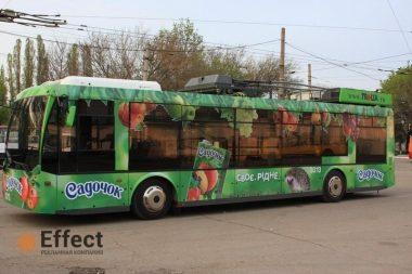 брендирование троллейбусов днепропетровск