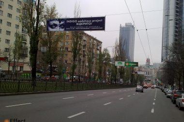 рекламный тролл цена днепропетровск