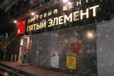 реклама в торговых центрах киев
