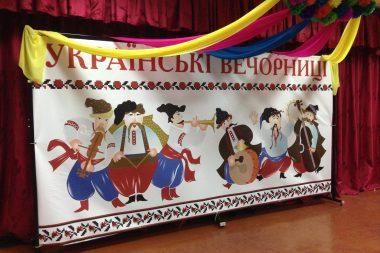 Аренда рекламного оборудования днепропетровск